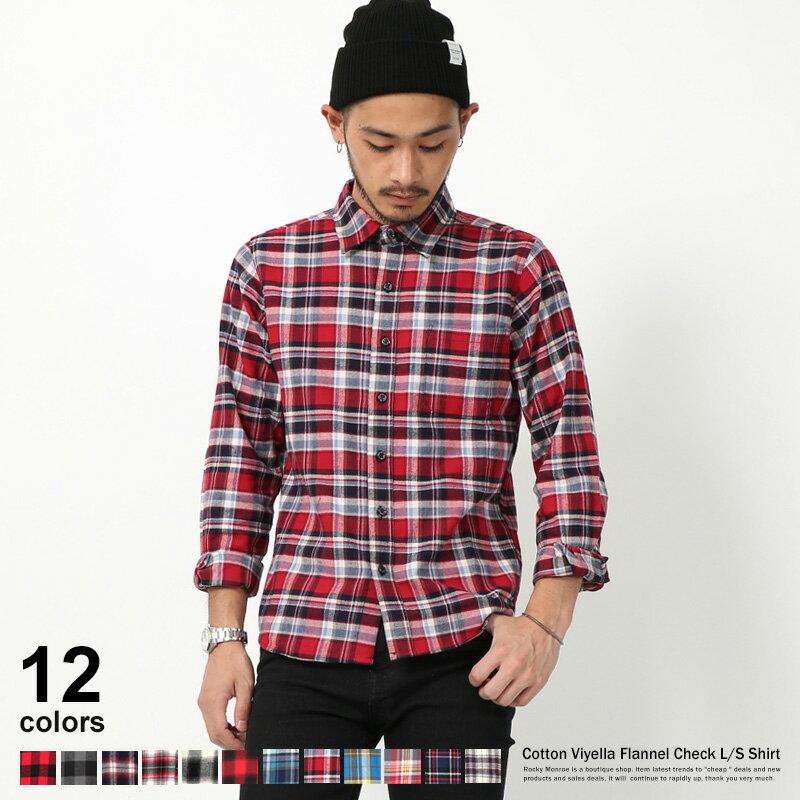 【アウトレット】ネルシャツ メンズ チェックシャツ フランネル オンブレ タータン 7605