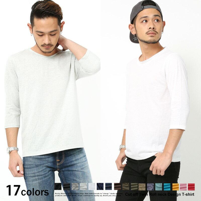 Tシャツ メンズ 7分袖 クルーネック Uネック 無地 カットソー カットオフ 切りっぱなし RD.Ghost アールディ.ゴースト 7704