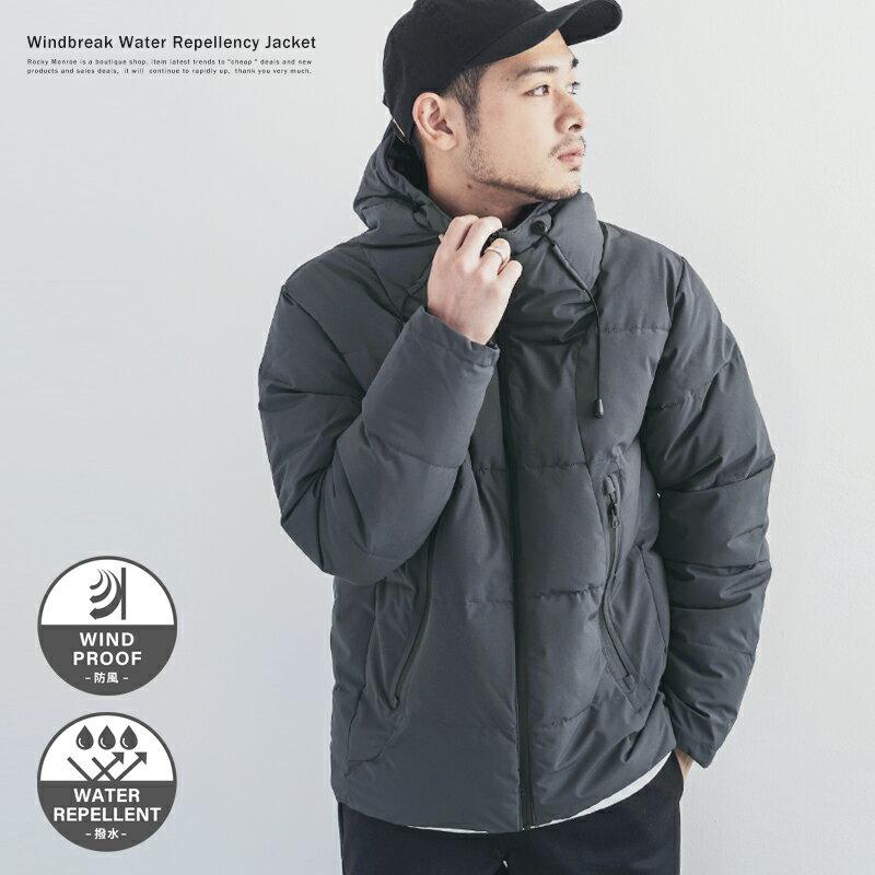【SALE】中綿ジャケット メンズ ダウンジャケット パーカー フードジャケット スタンドネック 7792