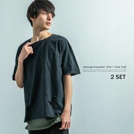 ビッグT 半袖 メンズ Tシャツ タンクトップ ロング インナー ダメージ 無地 春夏 ゆったり ストリート レイヤード 重ね着 2点セット アンサンブル 8051