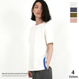 Tシャツ メンズ 無地 半袖 おしゃれ 重ね着 レイヤード カットソー スリット カラージップ 日本製 国産 LISS リス Lis-801206 8126