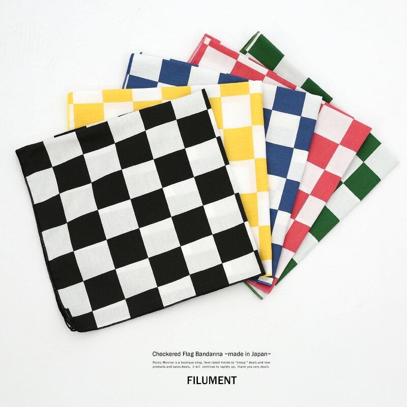 バンダナ チェッカーフラッグ ハンカチ ブロックチェック ユニセックス 日本製 国産 ギフト プレゼント FILUMENT フィルメント 8291 68000700
