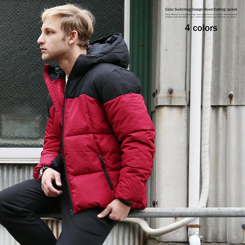 中綿ジャケット メンズ フード ボリュームネック 切替 防寒 暖かい 保温性 キルティング おしゃれ アウトドア 8538