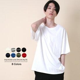 Tシャツ メンズ 5分袖 ビッグシルエット ルーズシルエット ドロップショルダー カジュアル 無地 カットソー ストリート 8776