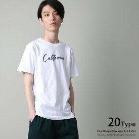 【クリアランス】Tシャツ メンズ 半袖 プリント クルーネック ロゴ 英字 フォトプリント コットン 綿 8808