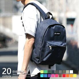 EVEREST エベレスト バックパック Basic Backpack 1045K リュックサック バッグ 鞄 600Dポリエステル 無地 8819