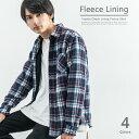 【B】チェックシャツ メンズ レディース ユニセックス 裏フリース ビエラ 綿 コットン レギュラーカラー フランネル …