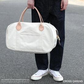ボストンバッグ メンズ ビッグ 鞄 ダッフルバッグ ショルダーバッグ トートバッグ ハンドバッグ 肩掛け 斜め掛け 大容量 大きめ 出張 修学旅行 キャンバス CROSS CANVAS クロスキャンバス 15605300 8853