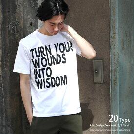 Tシャツ メンズ プリント 半袖 クルーネック モノトーン 英字 カジュアル アメカジ 8862