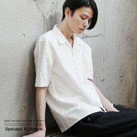 リネンシャツ メンズ 半袖 白 綿麻 開襟 無地 ルーズシルエット オープンカラー ネイビー ホワイト カジュアル 夏 日本製 国産 Upscape Audience アップスケープオーディエンス AUD6123 8873