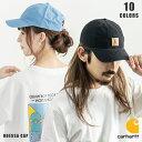 CARHARTT カーハート ベースボールキャップ Odessa Cap 帽子 6パネル ストリート ワーク カジュアル ダック生地 綿 コットン スケーター マジックテープ ベルクロ 9006