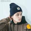 ワッチハット ニット帽 メンズ ビーニー ニットキャップ 帽子 通年 レディース 無地 ロゴ お揃い あったか CARHARTT カーハート A18 9208