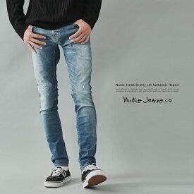 Nudie Jeans ヌーディージーンズ Skinny Lin スキニーリン Authentic Repair デニムパンツ ジーンズ ジーパン スキニー オーガニックコットン 綿 タイトフィット テーパード ストレッチ 伸縮性 113113030 9209