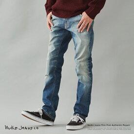 Nudie Jeans ヌーディージーンズ Thin Finn Authentic Repair デニムパンツ メンズ ジーンズ ジーパン スキニー オーガニックコットン 綿 タイトフィット テーパード ストレッチ 伸縮性 113127030 9210