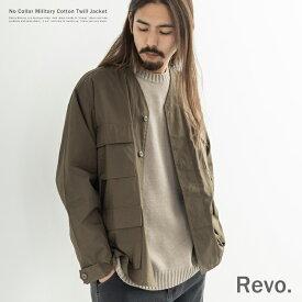 ミリタリージャケット メンズ レディース ショート丈 ノーカラー ライトアウター レイヤード 重ね着 ワーク 綿 コットン ツイル 経年変化 オーバーサイズ ルーズ Revo. レヴォ TH-2956 9277