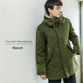 モッズコート メンズ アウター ミリタリージャケット 中綿 カジュアル 防寒 軽量 あったか 保温 ボリュームネック フード収納 2way Ranch ランチ RA19-134 9386