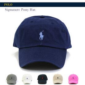 ポロ ラルフローレン キャップ ワンポイント シグネチャーポニーハット Polo by Ralph Lauren Pony Baseball Cap US
