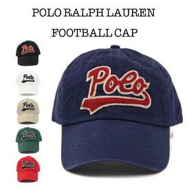 Polo by Ralph Lauren Football Cap US ポロ ラルフローレン キャップ 売れ筋