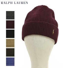 ポロ ラルフローレン ウールニットキャップ Polo by Ralph Lauren Watch Cap US ニット帽
