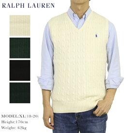 ポロ ラルフローレン ボーイズ コットン ケーブルニット Vネック ニットベスト POLO Ralph Lauren Boy's Cotton V-neck Sweater