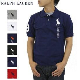 "Ralph Lauren Boy's ""BIG PONY"" Mesh POLO Shirts USボーイズ ラルフローレン ポロシャツ 売れ筋 (UPS)"