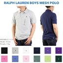 170位:Ralph Lauren Boy's Solid Mesh POLO Shirts USボーイズ ラルフローレン 鹿の子 ポロシャツ 無地 ワンポイント 売れ筋