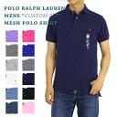 """Ralph Lauren Men's """"CUSTOM FIT"""" Mesh Polo US ポロ ラルフローレン カスタムフィット ポロシャツ 無地 ワンポイント 売れ筋 (UPS)"""