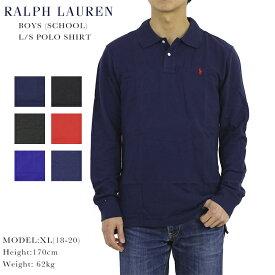 ボーイズ ポロ ラルフローレン 長袖ポロシャツ POLO Ralph Lauren Boy's L/S Mesh POLO Shirts