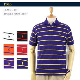 """Ralph Lauren Men's """"CLASSIC FIT"""" Mesh BORDER Polo US ポロ ラルフローレン クラシックフィット ポロシャツ 売れ筋 (UPS)"""