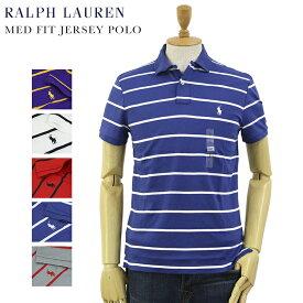 "Ralph Lauren Men's ""Medium Fit"" Cotton Jersey Border Polo Shirt US ポロ ラルフローレン ミディアムフィット ボーダー柄 ポロシャツ"