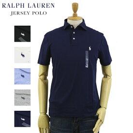 Ralph Lauren Men's Cotton Jersey Polo Shirt US ポロ ラルフローレン ミディアムフィット 無地 台襟 ポロシャツ ワイドカラー ワンポイント