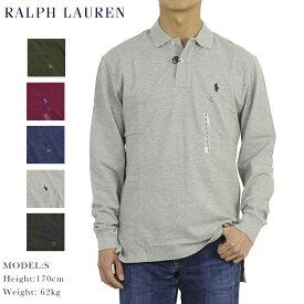 ポロ ラルフローレン コットン 鹿の子 クラシック 長袖ポロシャツ ワンポイント POLO Ralph Lauren Men's Cotton Mesh l/s Polo Shirt US