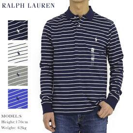 ポロ ラルフローレン ソフトタッチコットン ボーダー柄 長袖ポロシャツ POLO Ralph Lauren Men's Cotton Jersey Border l/s Polo Shirt US