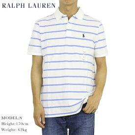 """ポロ ラルフローレン クラシックフィット 半袖 カノコ ボーダー ポロシャツ POLO Ralph Lauren Men's """"CLASSIC FIT"""" Mesh Polo US"""
