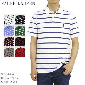 ポロ ラルフローレン ソフトタッチジャージー ボーダー柄 ポロシャツ ワンポイント Ralph Lauren Men's Cotton Jersey Border Polo Shirt US