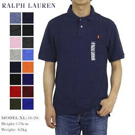 ボーイズ ポロ ラルフローレン クラシックフィット 鹿の子 ポロシャツ 無地 ワンポイント ポニー刺繍 Ralph Lauren Boy's Solid Mesh POLO Shirts US 売れ筋 (UPS)