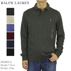 """ポロ ラルフローレン ピーマコットン ソフトタッチ ジャージー 長袖ポロシャツ POLO Ralph Lauren Men's """"PIMA SOFT TOUCH"""" l/s Polo Shirt US"""