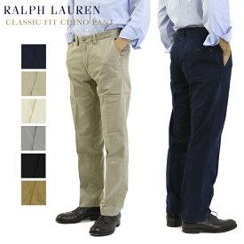 """(4色) Polo by Ralph Lauren Men's """"CLASSIC FIT"""" Chino Pants US ポロ ラルフローレン クラシックフィット メンズ チノパンツ"""