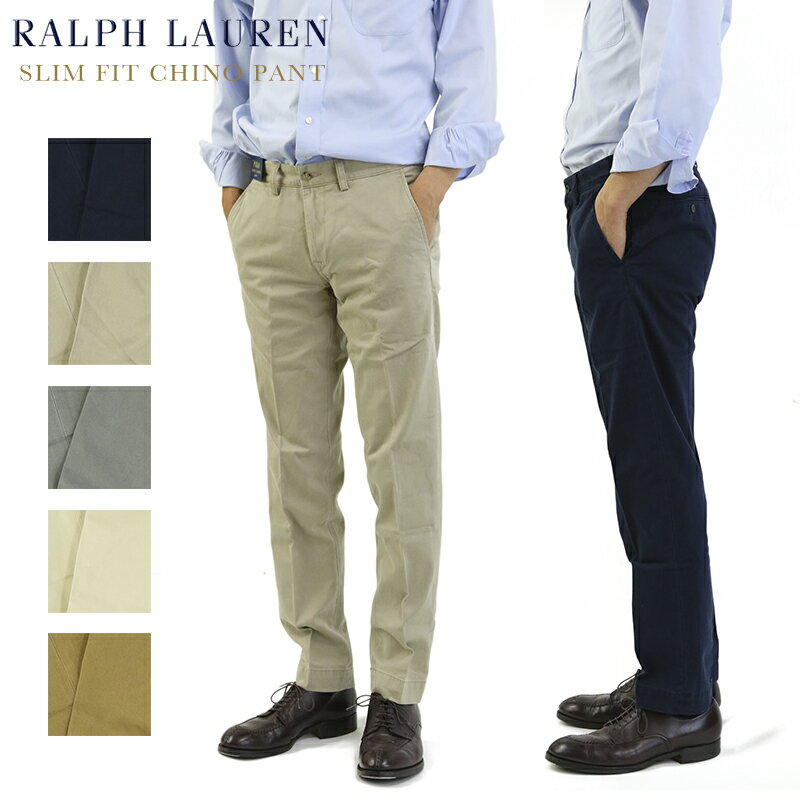 """Polo by Ralph Lauren Men's """"SLIM FIT"""" Plain Front Chino Pant US ポロ ラルフローレン メンズ スリムフィット ノータック チノパンツ 売れ筋"""