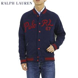 Ralph Lauren Men's Fleece Varsity Jacket USラルフローレン スウェット スタジアムジャンパー スタジャン