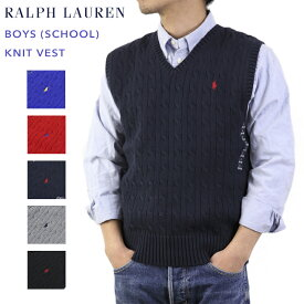 (SCHOOL) Ralph Lauren Boy's Cotton V-neck Sweater Vest ラルフローレン ボーイズ ニットベスト