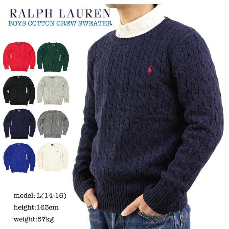 (SCHOOL) Ralph Lauren Boy's Cotton Crew Sweater ラルフローレン ボーイズ クルーネックセーター 売れ筋 (UPS)