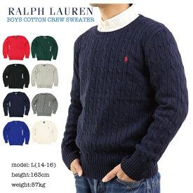 (SCHOOL) Ralph Lauren Boy's Cotton Crew Sweater ラルフローレン ボーイズ クルーネックセーター 売れ筋