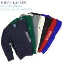 (TODDLER) Ralph Lauren Boy's(2-4) Cotton Crew Sweater ラルフローレン ボーイズ クルーネックセーター
