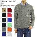POLO Ralph Lauren Men's Cotton Cable Crew Sweater US ポロ ラルフローレン コットンのクルーネックセーター 売れ筋 (UPS)