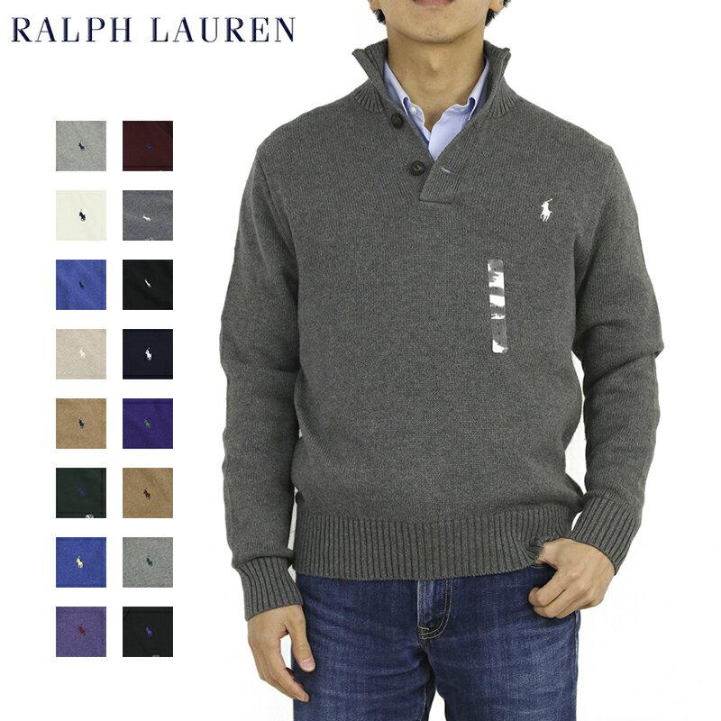 Ralph Lauren Men's Cotton Mockneck Sweater US ポロ ラルフローレン コットンのハイネックセーター (UPS)
