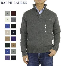 Ralph Lauren Men's Cotton Mockneck Sweater US ポロ ラルフローレン コットンのハイネックセーター