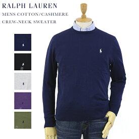 POLO Ralph Lauren Men's Cotton/Cashmere Crew-Neck Sweater US ポロ ラルフローレン コットン・カシミア クルーネック セーター