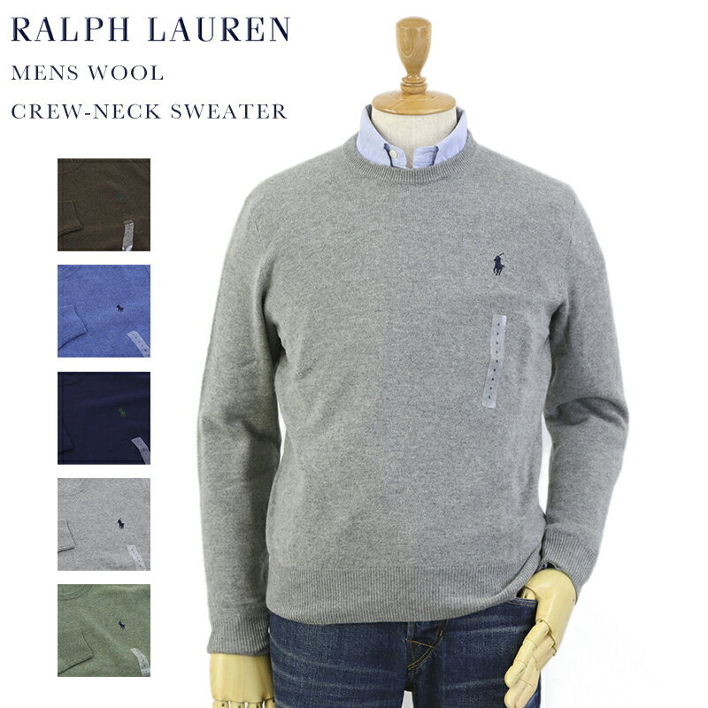 POLO Ralph Lauren Men's Italian-Yarn Wool Crew-Neck Sweater US ポロ ラルフローレン ウール100% クルーネック セーター
