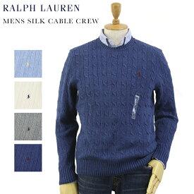 POLO Ralph Lauren Men's Silk Cable Crew Sweater US ポロ ラルフローレン シルクのケーブルニット クルーネックセーター